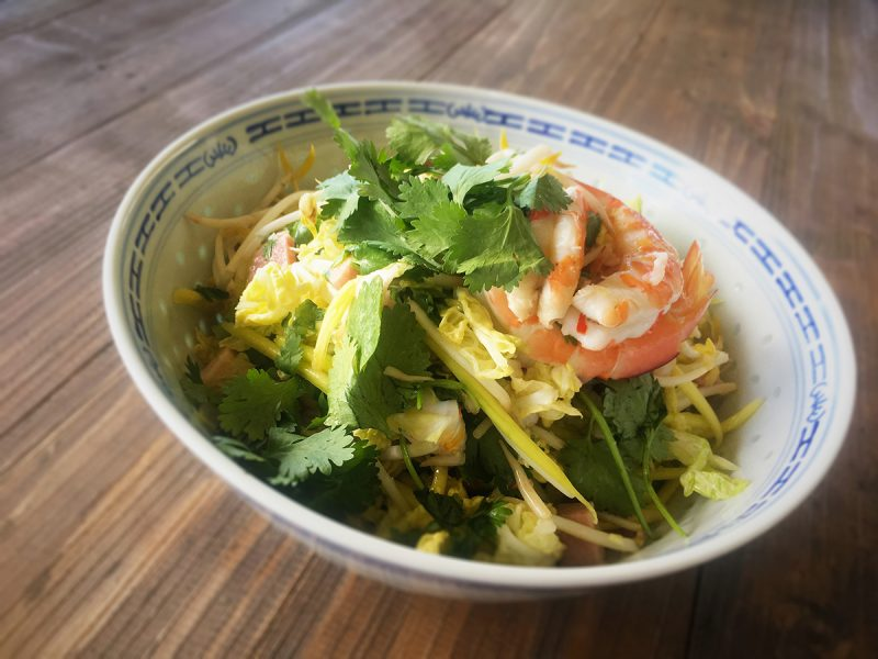 Ham, Prawn & Green Mango salad